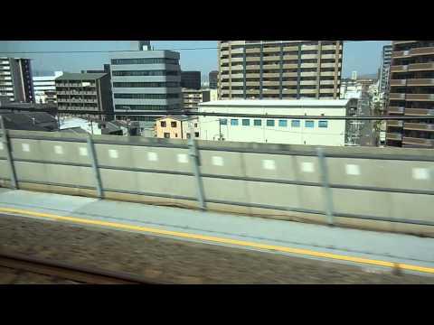Hiroshima tren bala