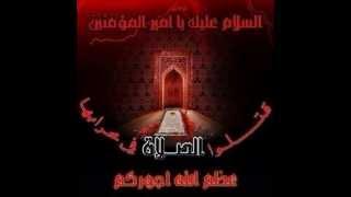 Ya Haidar-e- karrar...Nauha by Jaffer Abid Okera....wmv