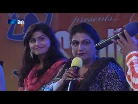 Sindh Festival Hyderabad 2016 Day 2 Part 2 1080p HD SindhTVHD