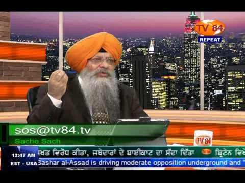 SOS 10/2/15 P.3 Dr.A Singh: In India Sikhism Under Brahmanical Siege - Externally & Internally
