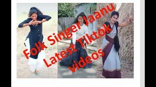 folk singer jaanu lyri latest songs|jaanu lyri trending videos|folk songs|latest folk songs|tiktok