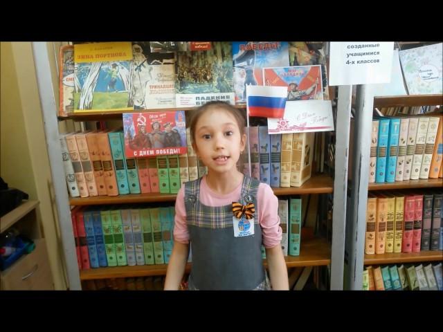 Изображение предпросмотра прочтения – КамилаХурматова читает произведение «Сестра» (Уткин Иосиф)