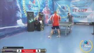Харенко - Тютюнник. 9 января 2017 TT Cup