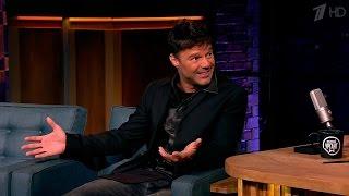 Вечерний Ургант. В гостях у Ивана - Рики Мартин/Ricky Martin.  (19.09.2016)