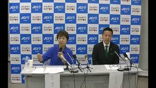 2019年愛媛県第25回参議院議員通常選挙公開ネット討論会