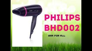 Огляд на Фен PHILIPS BHD002/00 Розпакування