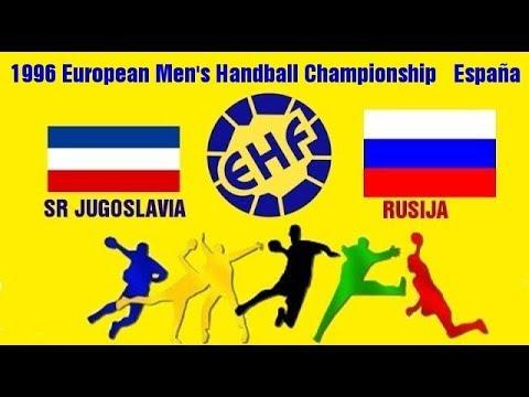 Handball гандбол European Championships 1996 Jugoslavija - RUSIJA gandbol rukomet España
