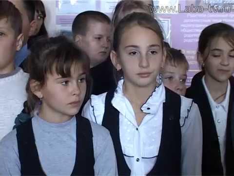 День Героев Отечества в СШ №7.
