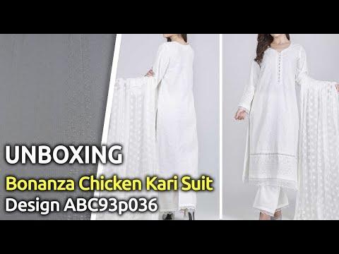 new-bonanza-designer-chicken-kari-suit-2019-|-unbox-|-latest-pakistani-dress-design-abc93p036
