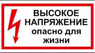 Обслуживание КТП 10кВ/0,4кВ