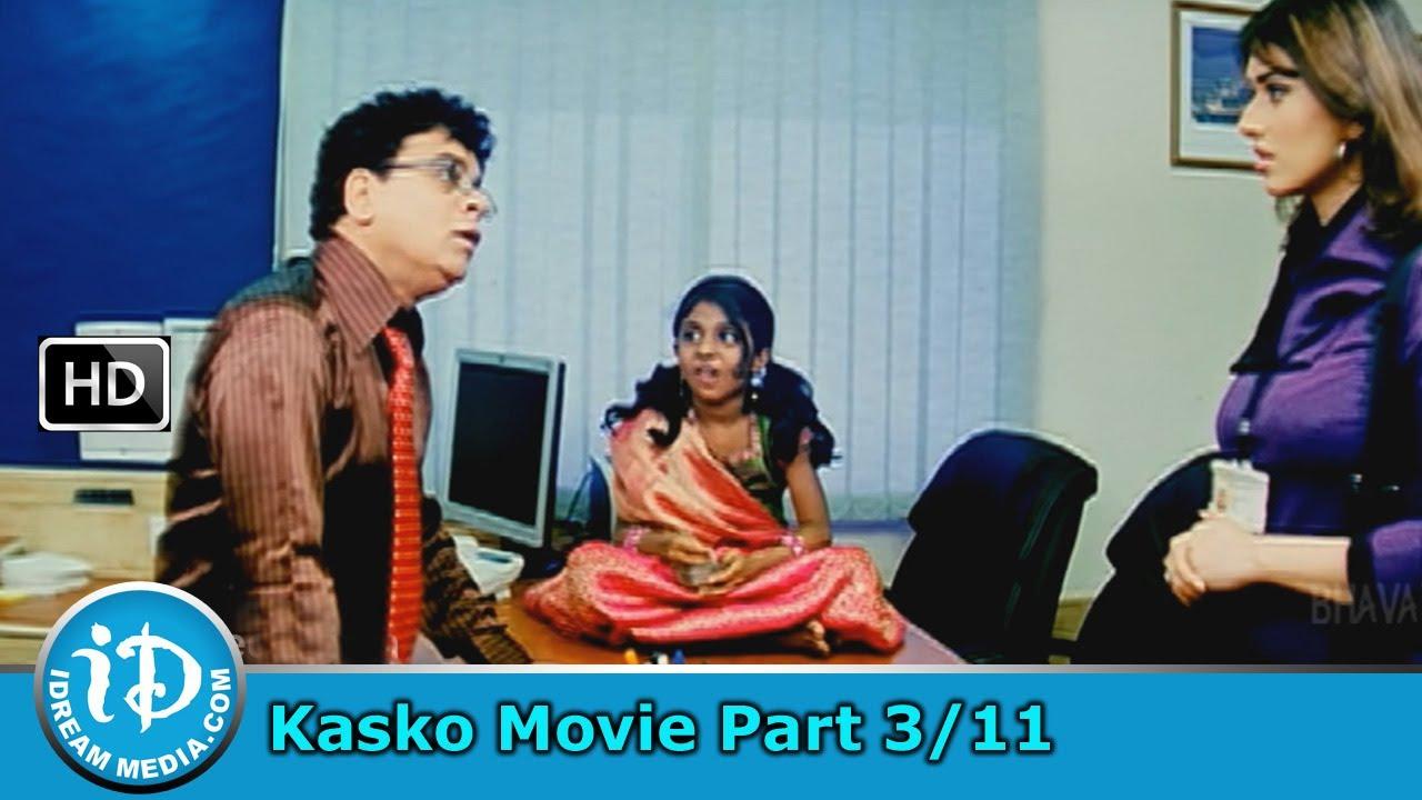 Download Kasko Movie Part 3/11 - Vaibhav, Swetha Basu Prasad