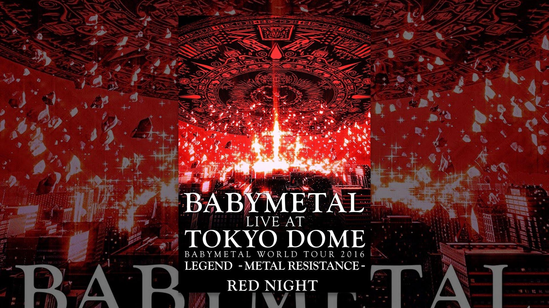 BABYMETAL: LIVE AT TOKYO DOME ~ BABYMETAL WORLD TOUR 2016