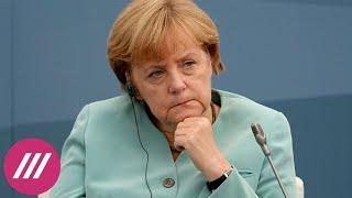 Германия прощается с канцлером почему памятник уходящей в отставку Ангеле Меркель вызвал споры