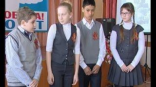 «Одна на всех!» 70-летию Великой Победы посвящаются уроки мужества в школах Ельца