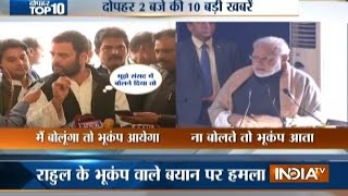 10 News in 10 Minutes | 22nd December, 2016 - India TV