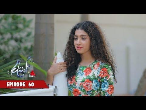 Ras - Epiosde 60 | 27th March 2020 | Sirasa TV - Res