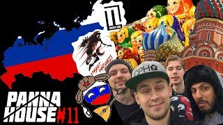 STREET FOOTBALL & GROUNDMOVES IN MOSCOW, RUSSIA | Pannahouse VLOG #11