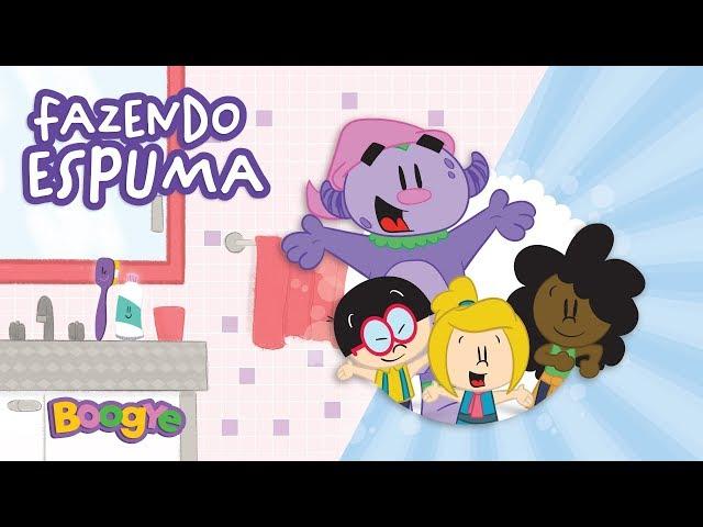 Boogye no Parquinho - Fazendo Espuma - Clipe Infantil Oficial