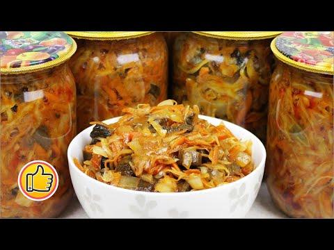 Салат Солянка с Грибами на Зиму | Salad Solyanka with Mushrooms