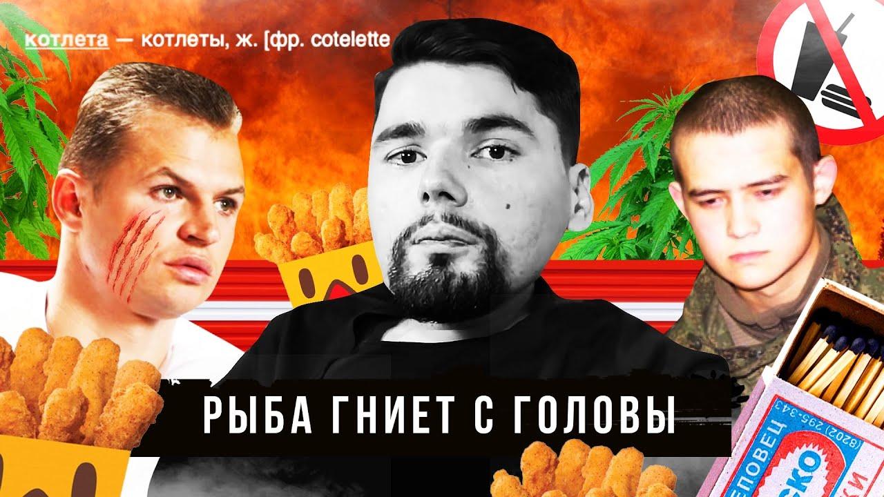 Ад в школах и в армии России | Сталингулаг