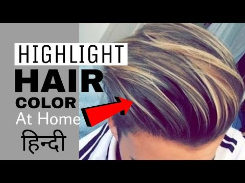 17+ Highlight Hair Style Boys Color Pictures