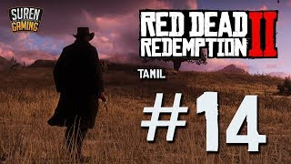 Red Dead Redemption 2 #14 PS4 Live (Tamil Commentary)