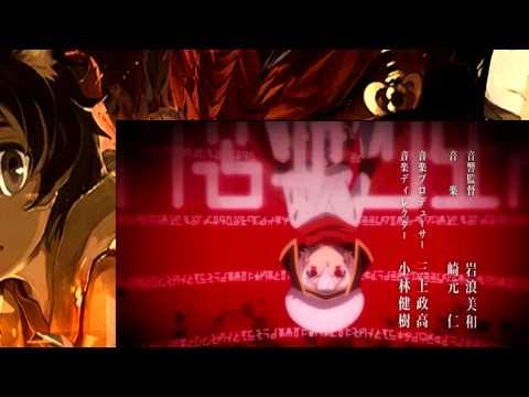 Chaos Dragon : Sekiryuu Senyaku - Opening