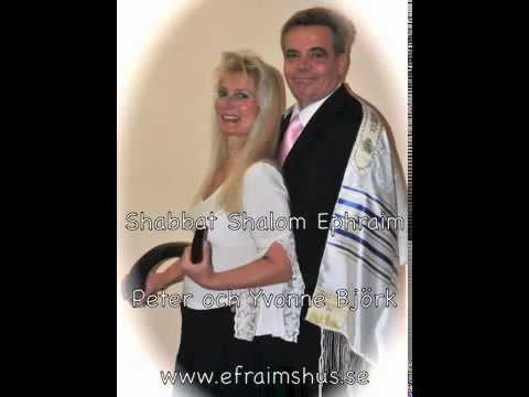Efraimshus Shabbat Shalom Ephraim Efraim Shofar