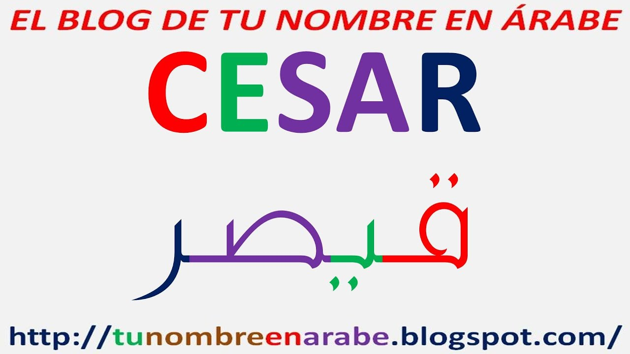 Cesar En Arabe Para Tatuajes Youtube