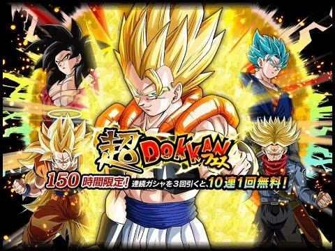 I'm Back! INT Gogeta Dokkan Festival Summons! -DBZ: Dokkan Battle