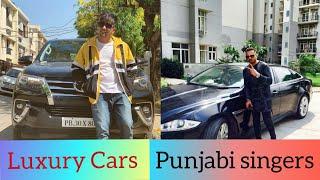 Car collection of top 10 punjabi singers|richest punjabi singers |knowledge hoop