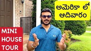 Maa Intlo typical Sunday | Mini House Tour | US Telugu Vlogs | Ravi Prabhu | Ravi Telugu Traveller