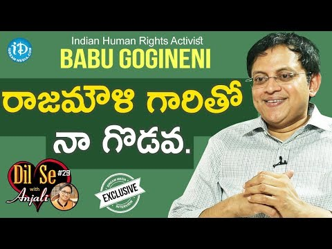 Indian Human Rights Activist Babu Gogineni Exclusive Interview || Dil Se With Anjali #29
