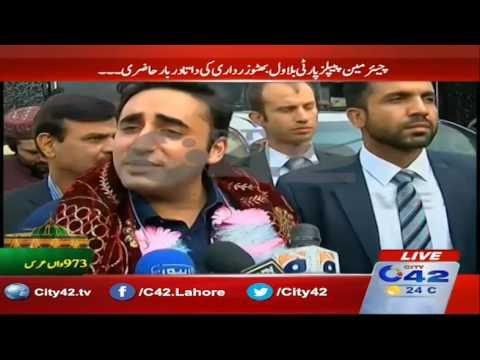 Chairman PPP Bilawal Bhutto Zardari attendance in Data Darbar