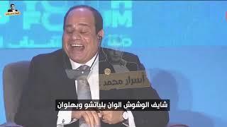 عايم في بحر الغدر .. شط الندالة مليان