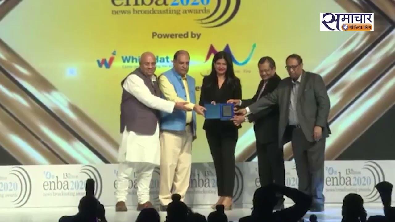 Enba अवार्ड में किसने जीता  Best Current Affairs Programme Hindi का अवार्ड। देखिए