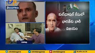 It's Good Verdict   Andhra University Saarc Research Center Professor   Srimannarayana Interview