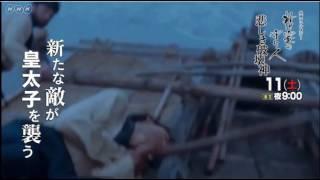 綾瀬はるか主演「精霊の守り人2」第4回「笑う魔物」の予告。 綾瀬はるか...