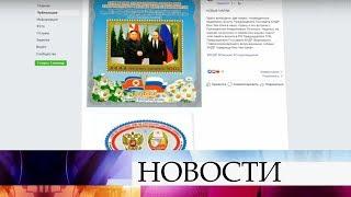 В Северной Корее выпустили почтовые марки в честь встречи Владимира Путина с лидером КНДР.