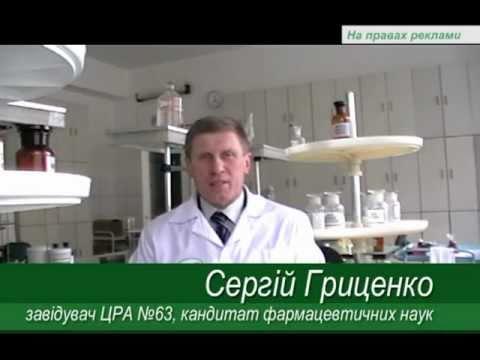 Гарантии качества лекарств в аптеке №63