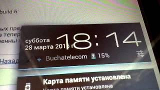 Как установить MINECRAFT PE на андроид устройство