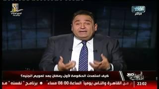محمد على خير: أول رمضان يعدى على المصريين بعد التعويم!