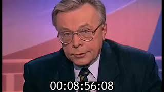 Обложка Здесь и сейчас 1998 09 12 1998 Вениамин Соколов аудитор Счётной палаты