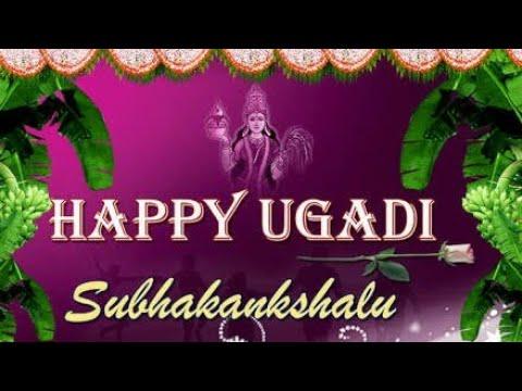 ugadi wishes in telugu greetings wishes statuspachadi messages kannada new year 2018