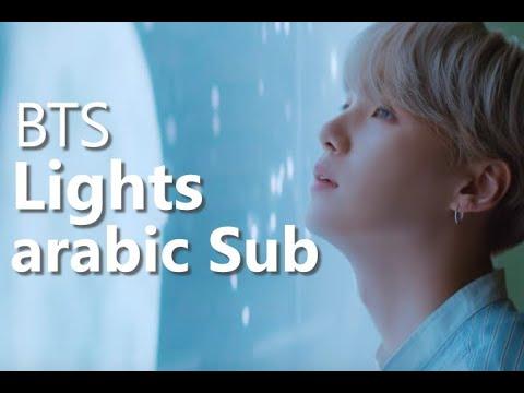 "[MV] BTS _ ""Lights"" arabic Sub | أغنية بي تي أس اليابانية ""أضواء"" مترجمة للعربية"