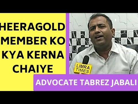 #ADVOCATE TABREZ JABALI ADVICE TO #HEERAGOLD MEMBER