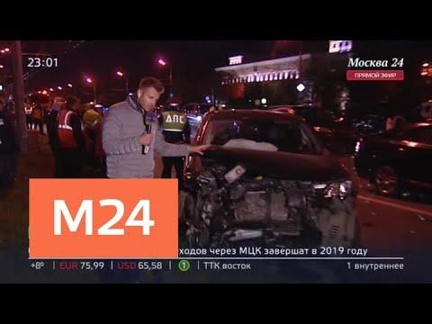 Два человека пострадали в ДТП на Ленинском проспекте - Москва 24