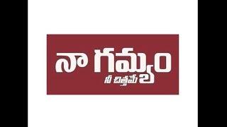 Christian Telugu Short film || Na Gamyam || Christmas Special || Dtcy|| Directed by Abhishek ||