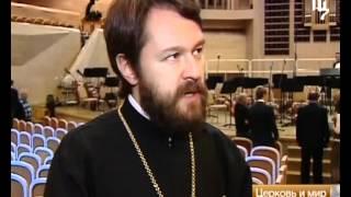 Церковь и мир. Эфир от 10 марта 2012 года