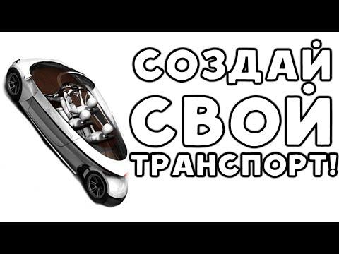 ч.01 Играю в Goat Simulator - Симулятор козла (Обзор)
